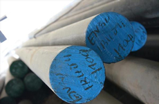 Hot Rolled Round Bars